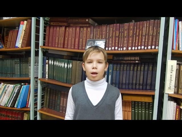 Изображение предпросмотра прочтения – ДаниилШепелев читает отрывок изпроизведения «Бородино» М.Ю.Лермонтова