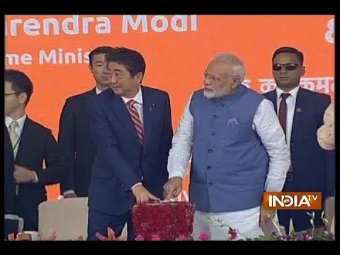 India's first high speed rail project inaugurated by PM Modi & Japanese PM Shinzo Abe