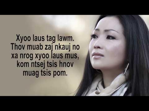"""Maiv Xyooj - """"Qaum Ntuj Sau Se"""" with Lyrics (New Karaoke Song) thumbnail"""