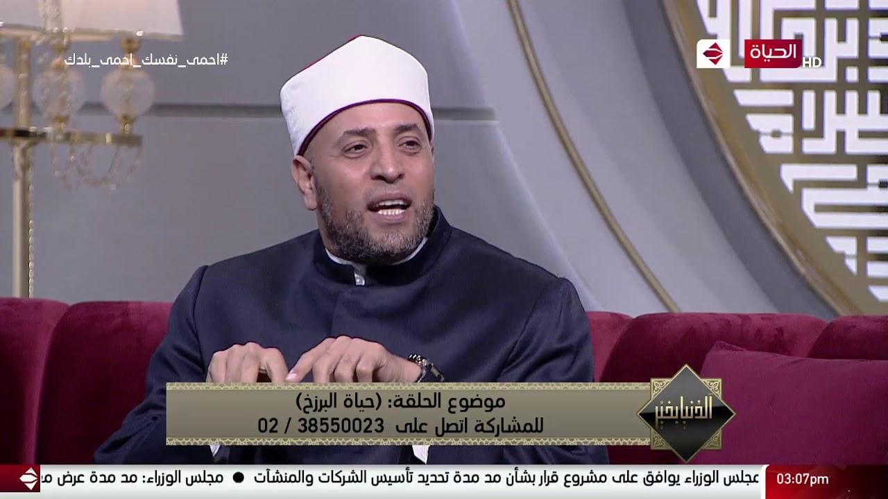 الدنيا بخير - لحظة وفاة سيدنا محمد عليه أفضل الصلاة والسلام.. يوضحها الشيخ/ رمضان عبدالرازق