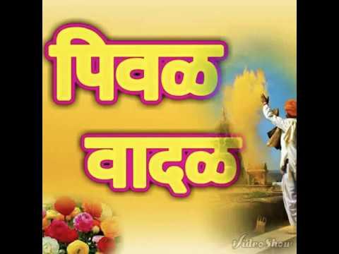 Ahilyabai Holkar: Latest News, Videos and Photos of ...