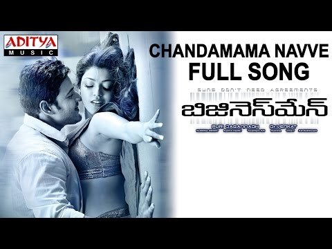 Chandamama Navve Full Song II Businessman Movie II Mahesh Babu, Kajal Agarwal