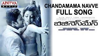 Chandamama Navve Full Song II Businessman Movie II Mahesh Babu, Kajal Agarwal