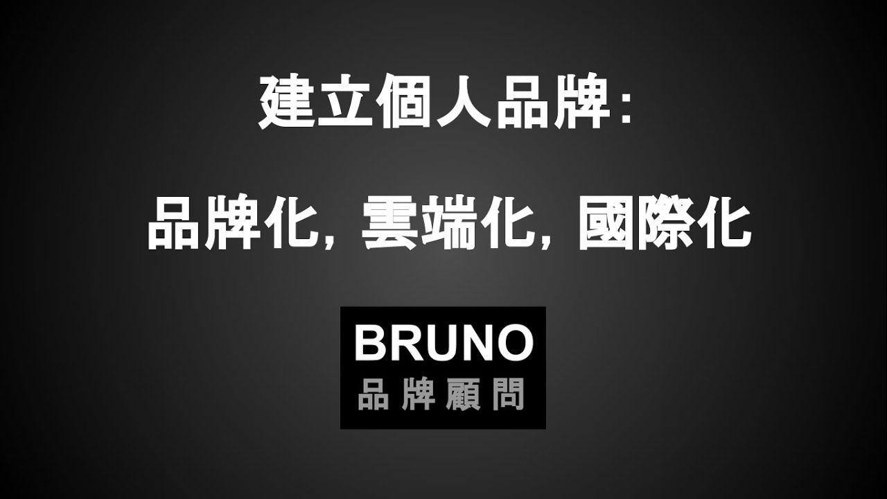 bruno black personals Bruno mars' soulful sound just doesn't seem to be enough for women of color to get excited about.
