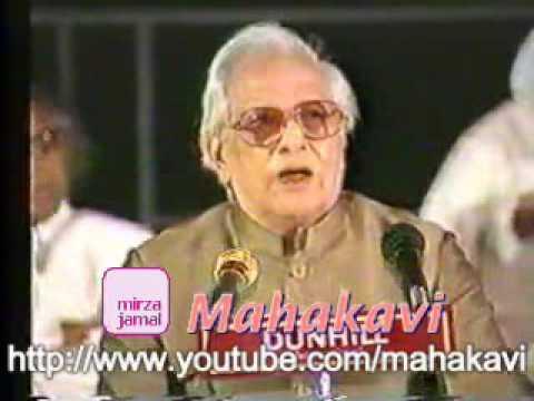 Majrooh Sultanpuri - Urdu Ghazal - Mana Shabe Gham Subho Ki Mahram To Nahin Hai