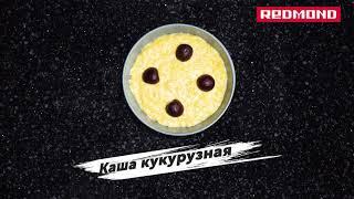 Кукурузная каша в мультиварке Пошаговый рецепт каши на молоке в мультиварке REDMOND RMC M90