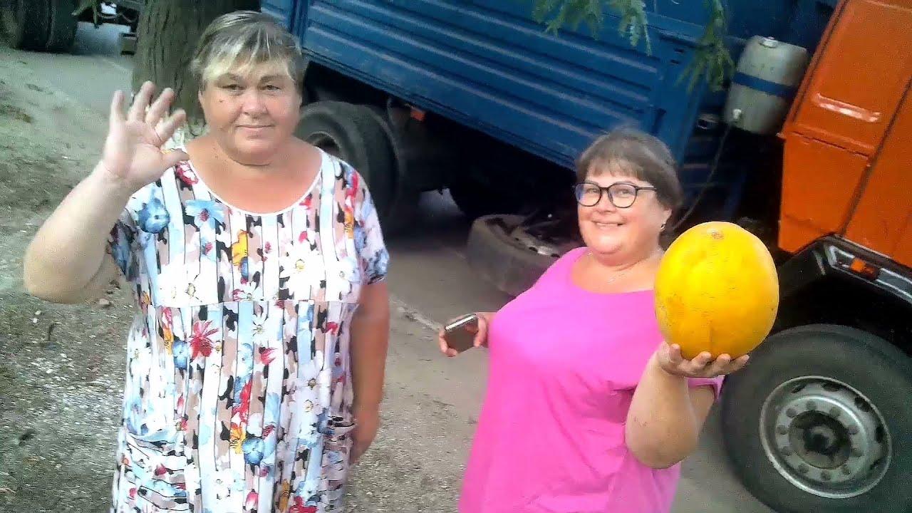 Встреча с друзьями с каналом Городок у моря Татьяна и Мария, наши друзья передали посылку для друзей