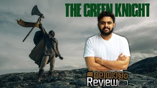 The Green Knight Movie Malayalam Review