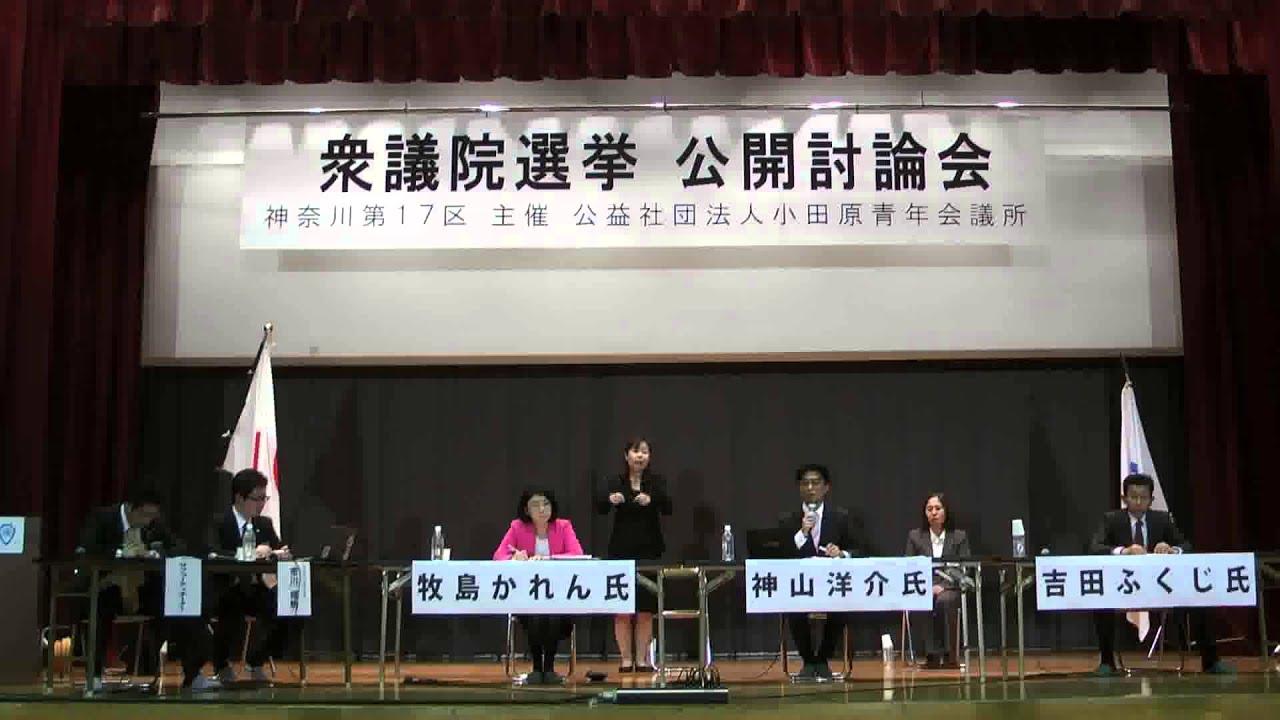 e-みらせん 衆議院選挙神奈川県...