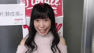 2017年1月31日 片瀬成美 3勝1敗.
