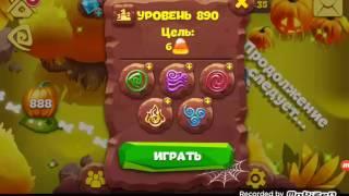 пЛАНЕТА САМОЦВЕТОВ 890 УРОВЕНЬ КАК ПРОЙТИ