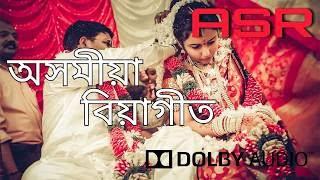 Ja Ja Ja Majoni   Zubeen Garg    Assamese Wedding Song   Assamese Biya Naam #2   Listen Now
