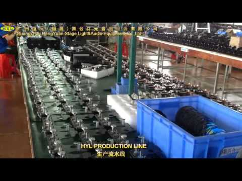 HYL stage lighting factory introduction