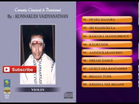 Kannada Karaoke Songs | Instrumental Music | Violin Carnatic Classical And Devotionals Songs