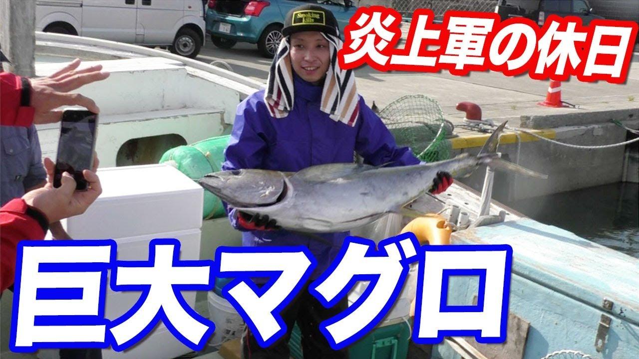 【後編】2泊3日炎上軍の沖縄マグロ釣りの旅
