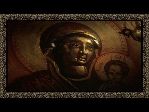 Gothmog - Aeons Of Deception