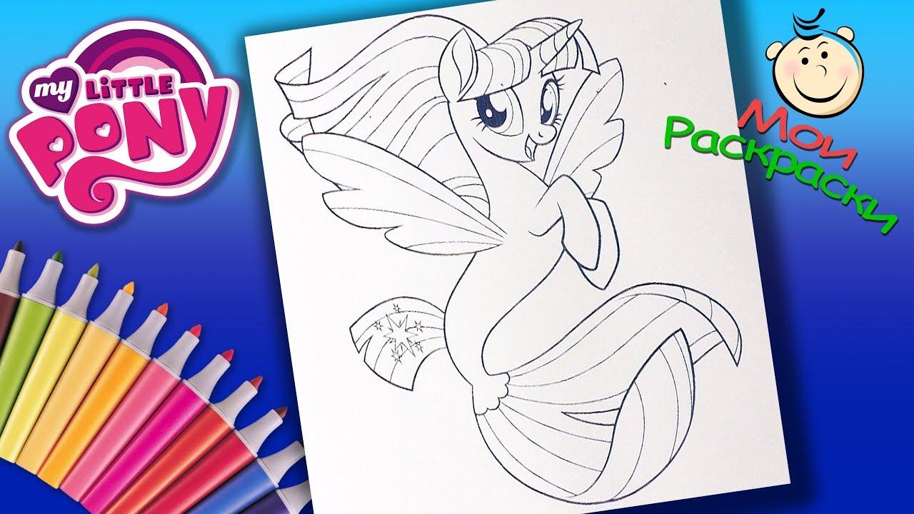 My Little Pony в кино Раскраски Для Детей Раскраска Для ...