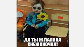 Самые смешные дети. Приколы с детьми. Попробуй Не Засмеяться С Детьми