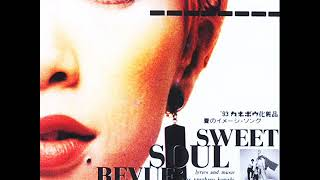 Pizzicato Five - Sweet Soul Revue (Radio Edit)