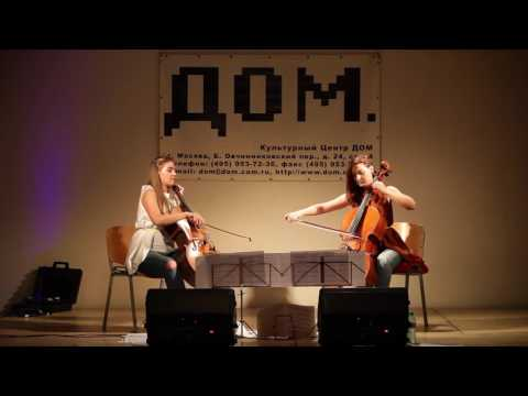 With or without you (2cellos version) Limoncello
