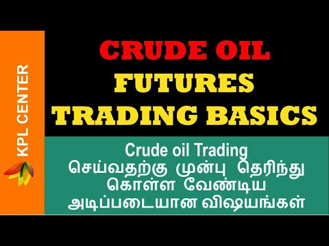 CRUDE OIL FUTURES TRADING BASICS | TAMIL | KPL Center