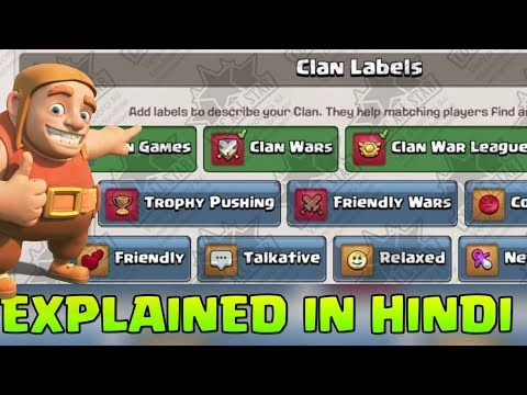 How To Use Clan Labels In Clash Of Clans Explained In Hindi | Type Of Clan Lebels