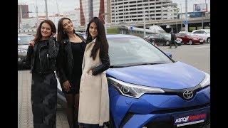 New Toyota C-HR 2019 красивые девушки солистки Las Vegas тестируют кроссовер  отзывы обзор