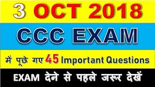CCC Question Paper ||  3 October 2018 || 100%  genuine questions in Hindi/English