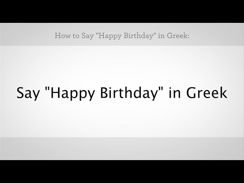 "How to Say ""Happy Birthday"" in Greek 