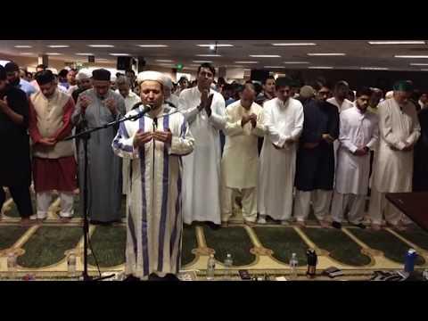 Khatam-e-Quran Dua | Qari Amar Bellaha