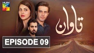Tawaan Episode #09 HUM TV Drama 6 September 2018