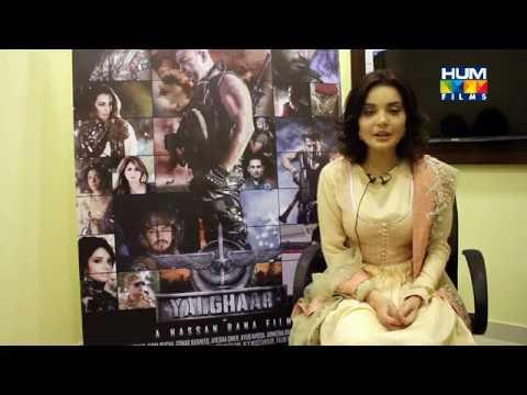 Armeena Rana Khan Wishing Eid UK Team YALGHAAR