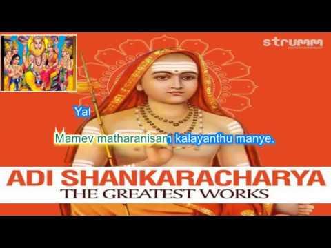 Kanakadhara Stotram By Adi Shankaracharya with english lyrics  MS SUBBULAKSHMI Voice (Sanskrit)
