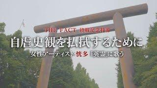 恍多ニューアルバム「pray for...」絶賛発売中 □amazon http://amzn.asi...