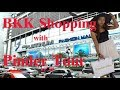 platinum fashion mall by pinder tour