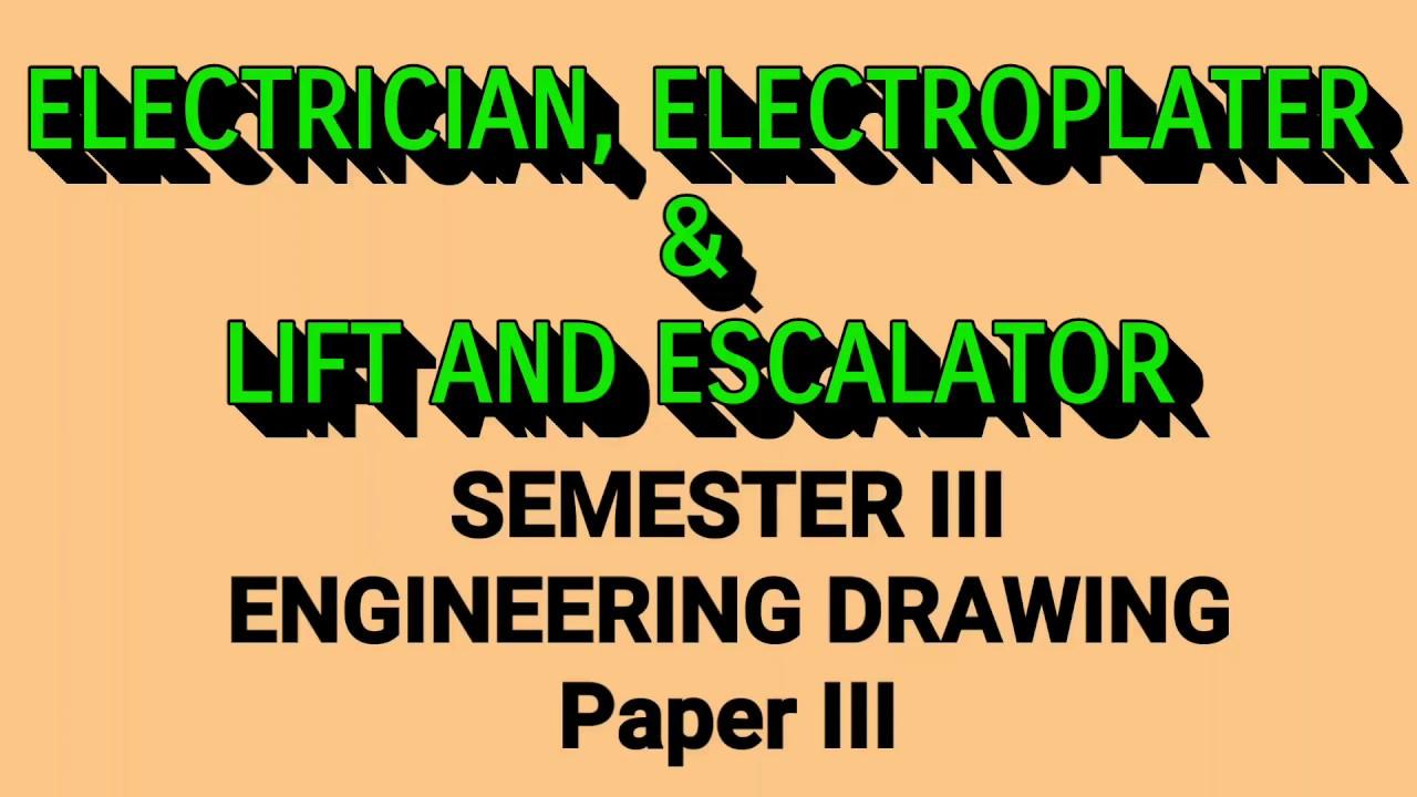 Electrician 3rd Semester Exam Paper Iii Youtube Iti Diagram Khandwa