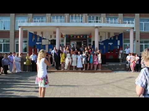 Выпуск шк. №1 села Миасское