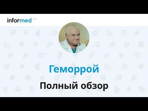 Ирригоскопия - цены в Москве
