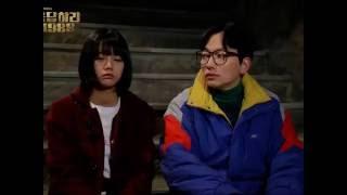 Reply 1988 OST. In dream (꿈에) - Cho Deok-bae (조덕배)