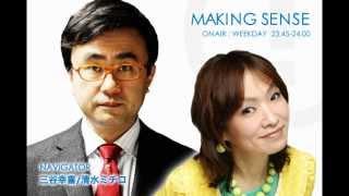 三谷幸喜さんと清水ミチコさんが、批評される怖さについて語っています...