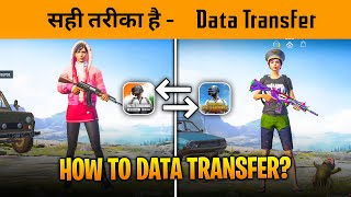 HOW TO TRANSFER YΟUR DATA FROM PUBG MOBILE GLOBAL TO BATTLEGROUND MOBILE INDIA