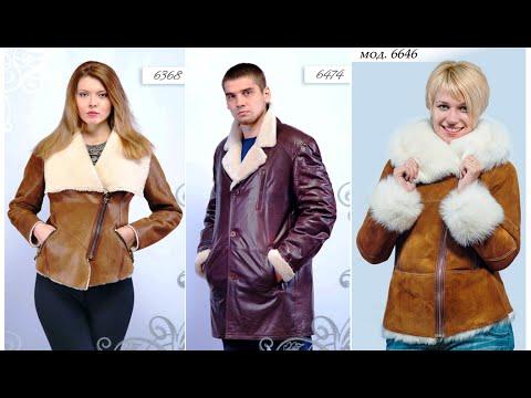 Дубленки от 5000 рублейиз YouTube · Длительность: 11 с  · Просмотров: 606 · отправлено: 25.10.2012 · кем отправлено: Rinat Khojiev