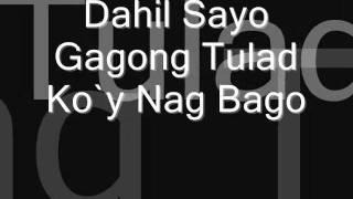 Repeat youtube video Pinagpala Kalbong Brutal Lyrics