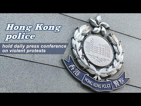 跟中共不同调 港警称抗议不是恐怖主义