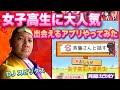 DVD写真集 素人投稿 - YouTube