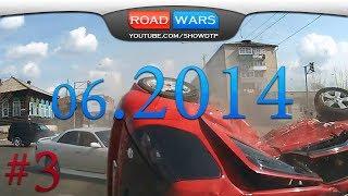 Car Crash Compilation June 2014 Подборка Аварий и ДТП Июнь 18+