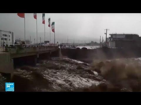 قتلى في فيضانات عارمة اجتاحت عددا من المدن الإيرانية  - نشر قبل 10 دقيقة