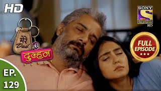 Mere Dad Ki Dulhan - Ep 129 - Full Episode - 28th August, 2020