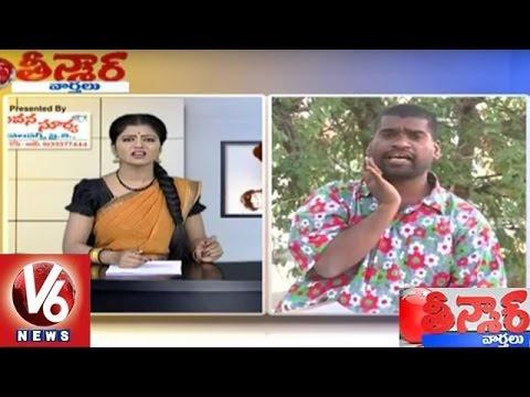 Bithiri Sathi Funny Conversation With Savitri Over Software Employees Salaries || Teenmaar News