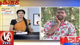 Bithiri Sathi Funny Conversation With Savitri Over Software Employees Salaries || Teenmaar News